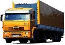 Понятие и система управления грузовыми автоперевозками